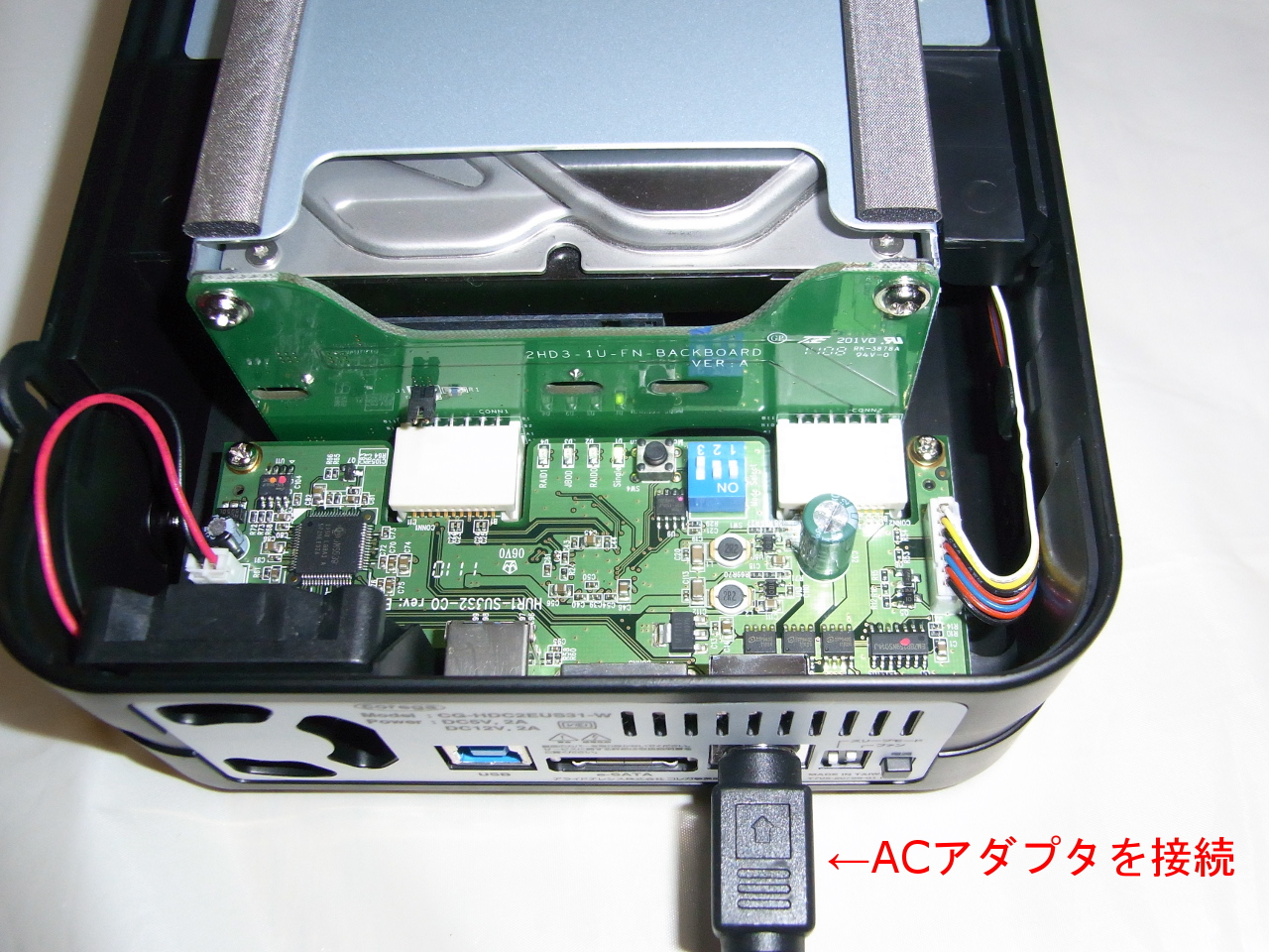 CG-HDC2EUS31-WへACアダプタ接続