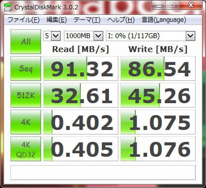 CG-HDC2EUS31-Wに搭載したHDP725050GLA360をesataで接続したCrystalDiskMarkの計測結果