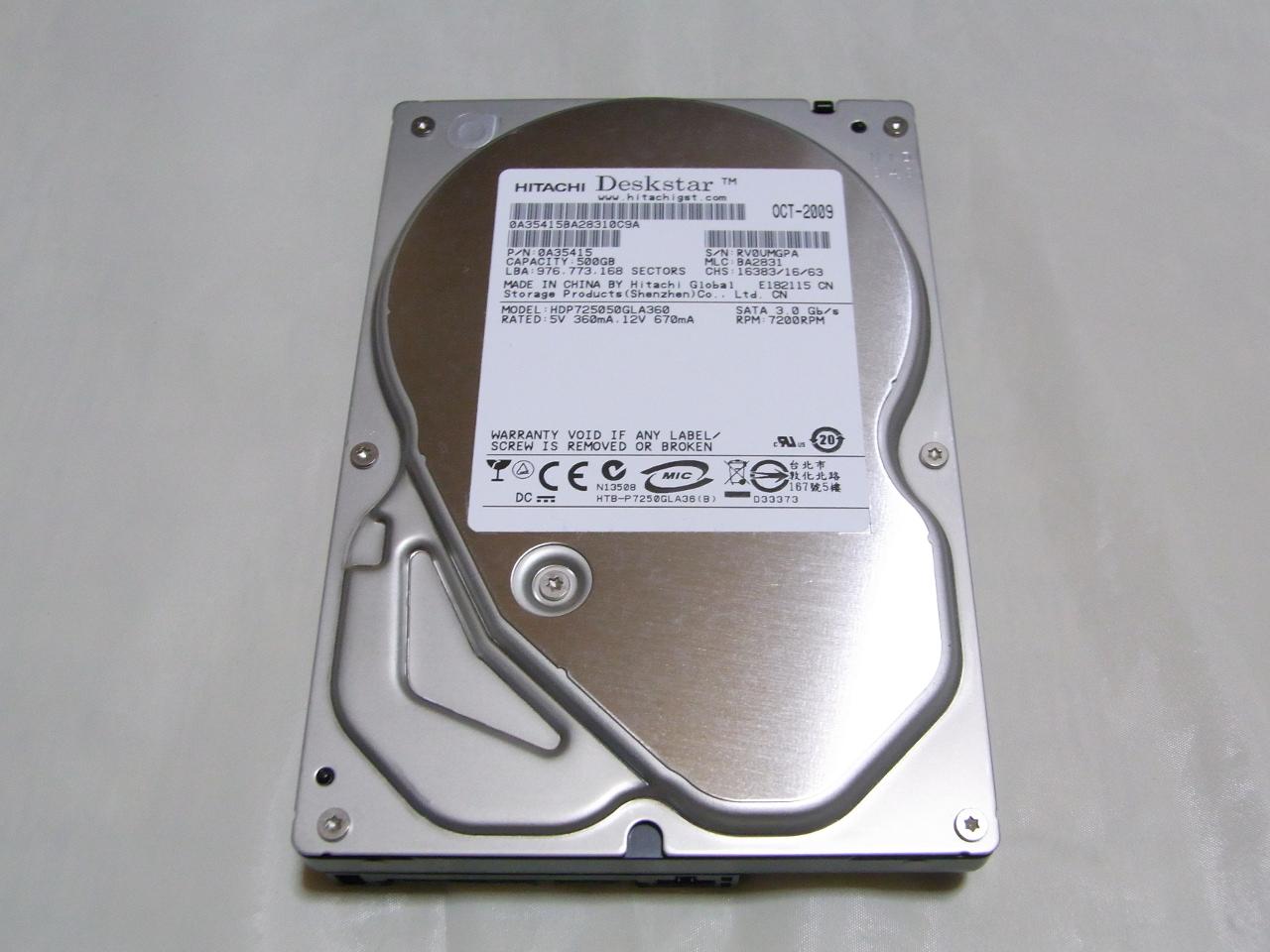 HDP725050GLA360の写真